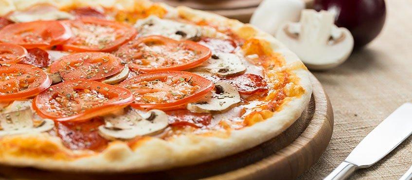 выбрать пиццу